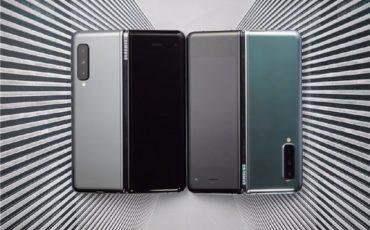 Samsung Galaxy Fold folding machine