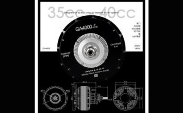 Dualsky GA4000.7 Brushless Motor Review